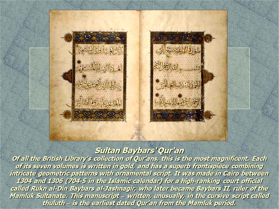 Sultan Baybars Qur an Of all the British Library s collection of Qur ans, this is the most magnificent.