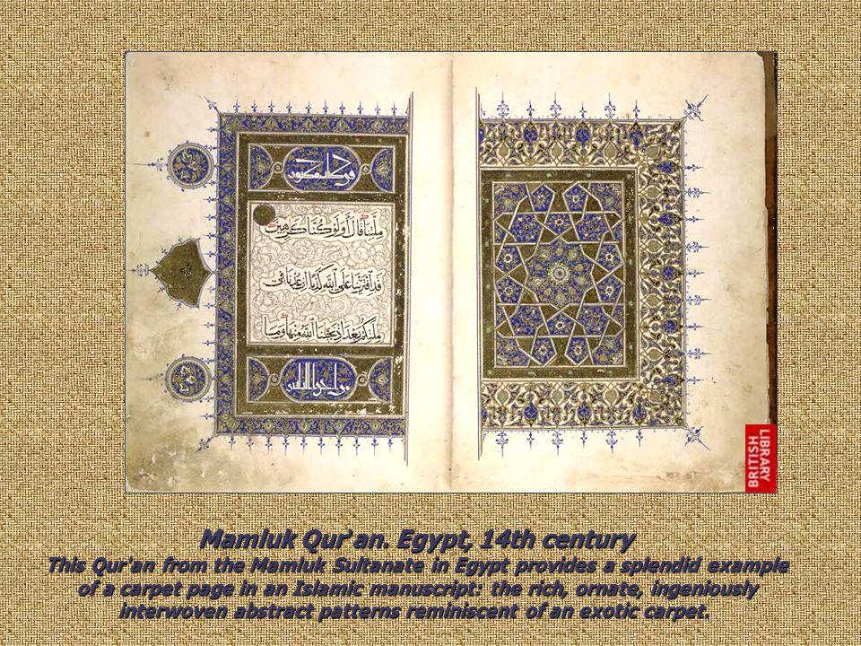 Mamluk Qur ' an.