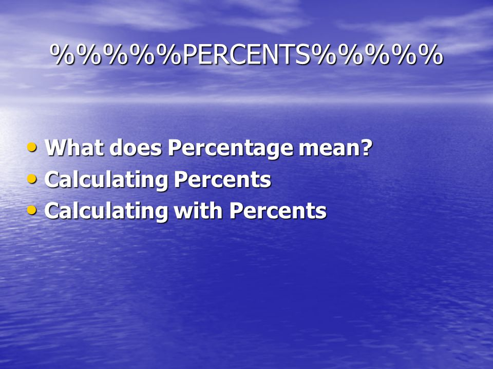 %%%PERCENTS%%% What does Percentage mean. What does Percentage mean.