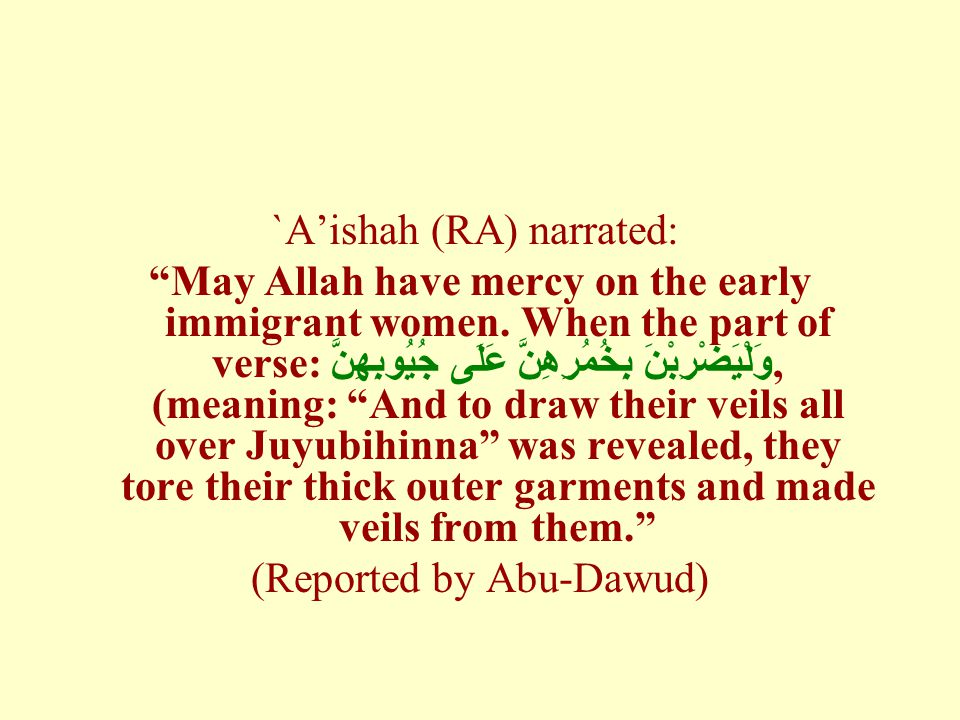`A'ishah (RA) narrated: May Allah have mercy on the early immigrant women.