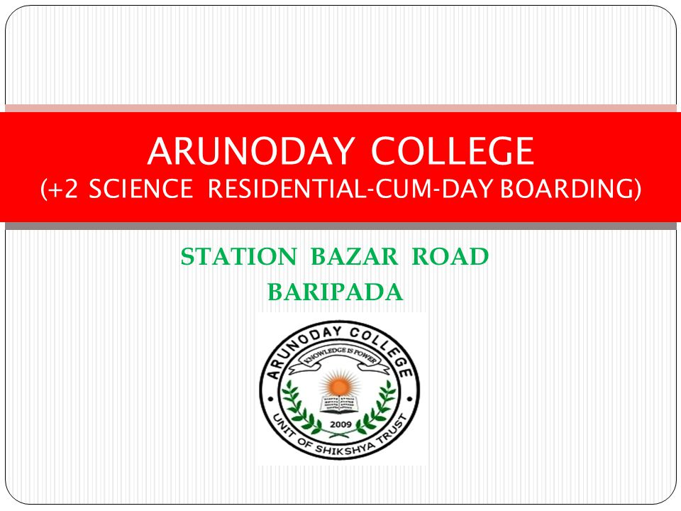 STATION BAZAR ROAD BARIPADA ARUNODAY COLLEGE (+2 SCIENCE RESIDENTIAL-CUM-DAY BOARDING)