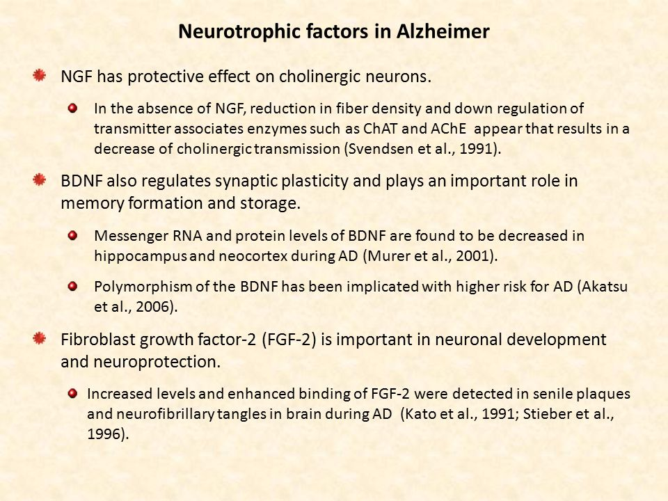 NGF has protective effect on cholinergic neurons.