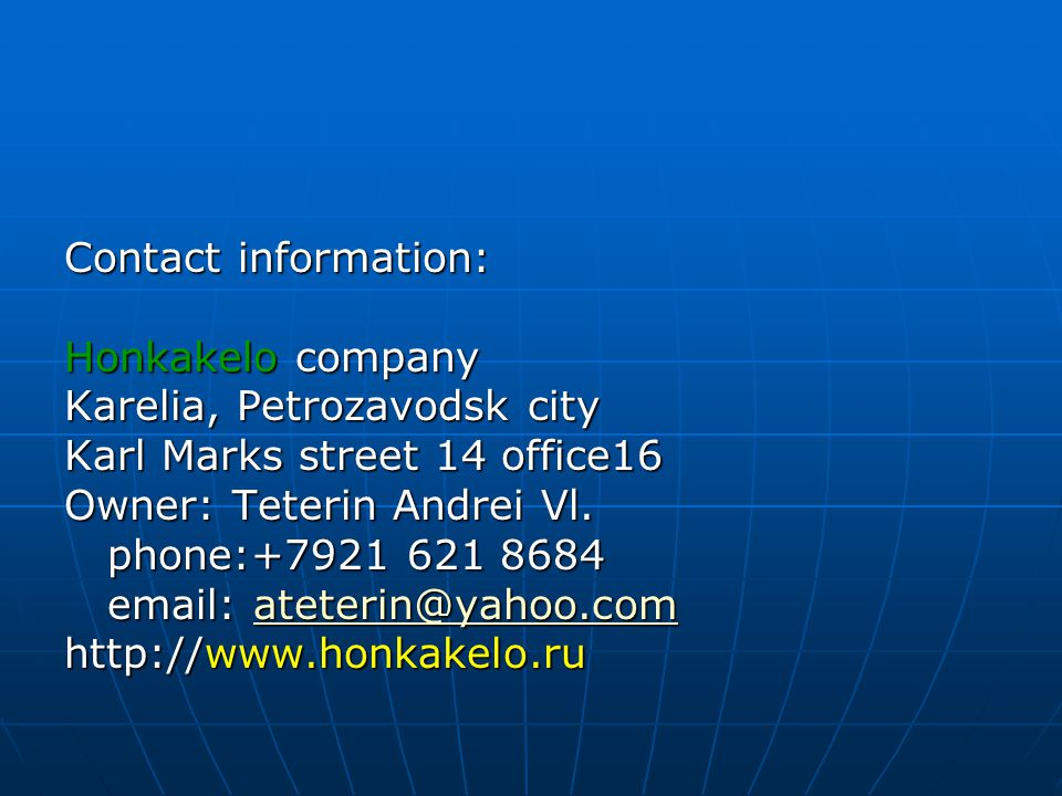 Contact information: Honkakelo company Karelia, Petrozavodsk city Karl Marks street 14 office16 Owner: Teterin Andrei Vl.