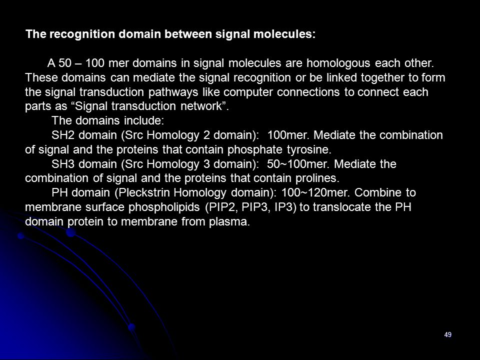 49 The recognition domain between signal molecules: A 50 – 100 mer domains in signal molecules are homologous each other.