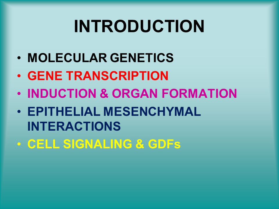 Induction and Organ Formation Organs are formed by interactions between cells and tissues.