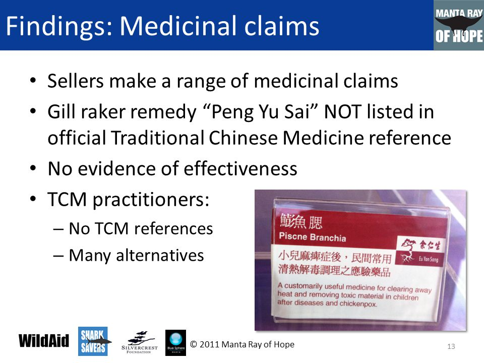 Findings: Medicinal claims Sellers make a range of medicinal claims Gill raker remedy Peng Yu Sai NOT listed in official Traditional Chinese Medicine reference No evidence of effectiveness TCM practitioners: – No TCM references – Many alternatives 13 © 2011 Manta Ray of Hope