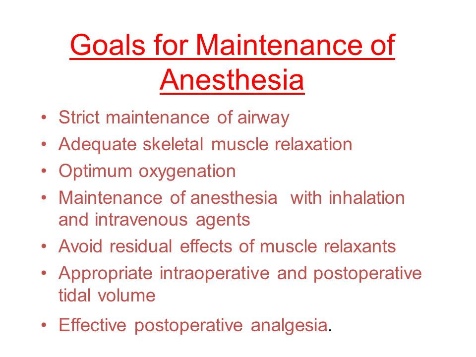 Anesthetic Considerations: Intraoperative Regional anesthesia –Technically more difficult –Require 20 – 25% less LA for Spinal or Epidural anesthesia because of (Epidural fat and distended epidural veins) Combined epidural/general(GA) preferred to decrease GA requirement Epidural anesthesia may  postoperative respiratory complications