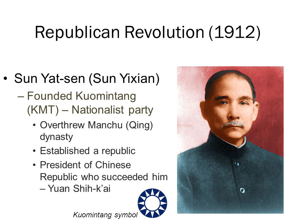 Republic of China: Weaknesses Disunity –Local warlords fought Kuomintang for control –Wars raged between 1912 and 1928 Foreign imperialists –Americans, Europeans, and Japanese Poor transportation –1914 – only 6,000 miles of railroad track 225,000 miles in the smaller United States –Few decent roads