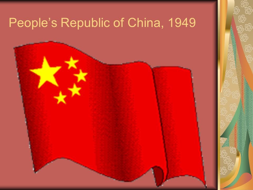 People's Republic of China, 1949