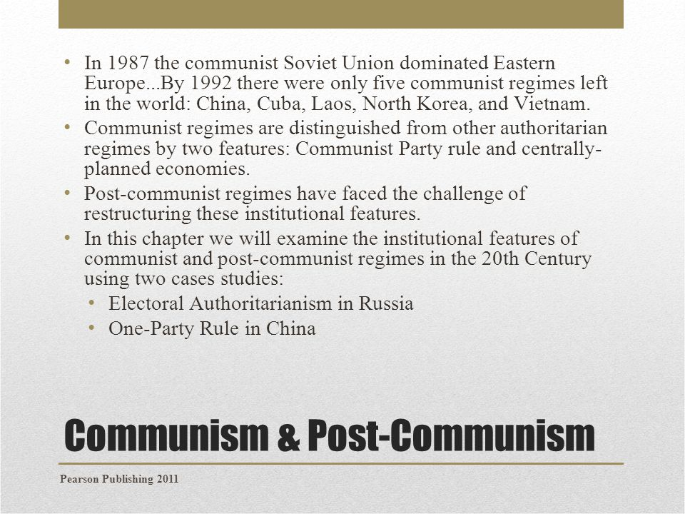 Comparing Lenin & Stalin Vladimir Lenin Suppressed other political parties Created internal security force to collect intelligence and arrest opponents Nationalized banks and major businesses Allowed farmers to keep land and recognized private property Sought a gradual transition to a command economy Joseph Stalin Pursued a 3-part economic revolution 1) agricultural collectivization and the abolishment of private farms 2) creation of a state-owned, centrally-planned economy 3) invested in capital goods (i.e.: power plants, railroads, military equipment) at the expense of consumer goods Used terror to annihilate party opponents Pearson Publishing 2011