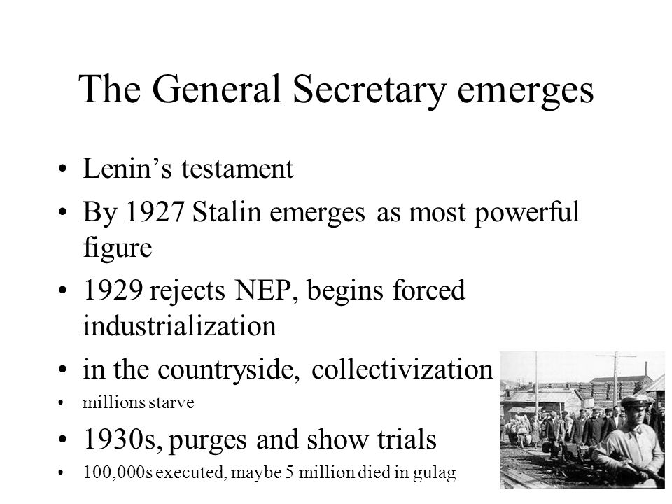 Early Soviet Union under communism Lenin comes to power by means of a disciplined hierarchical party, soon including what would become the KGB.