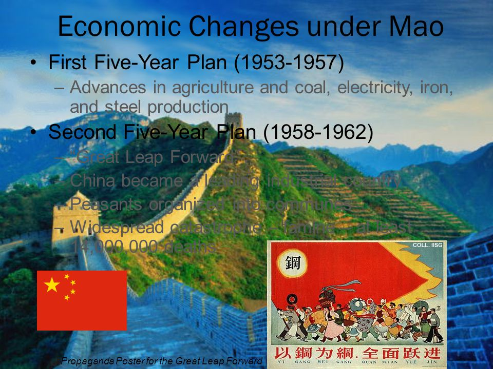 Economic Changes under Mao First Five-Year Plan (1953-1957) –Advances in agriculture and coal, electricity, iron, and steel production Second Five-Yea