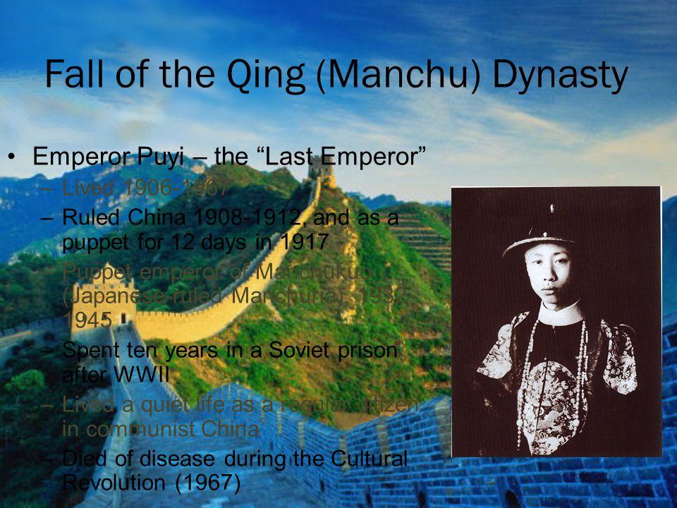 Political Changes under Mao Communist government on mainland China Mao Tse-tung (Mao Zedong) –Chairman Mao – chairman of the Communist party and leader of China – 1943- 1976 Mao Zedong 毛泽东