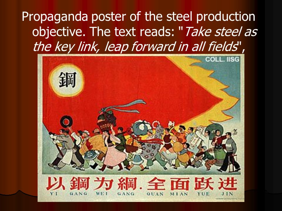 Propaganda poster of the steel production objective.