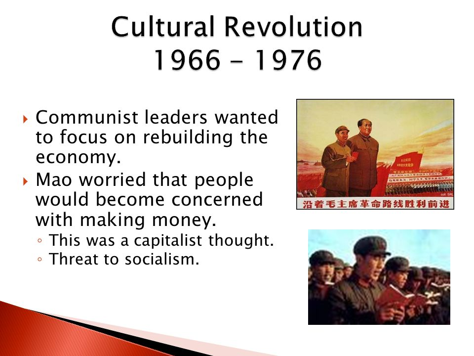  Communist leaders wanted to focus on rebuilding the economy.