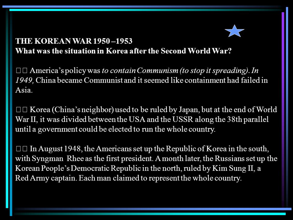 Why did America get involved in the Korean War.