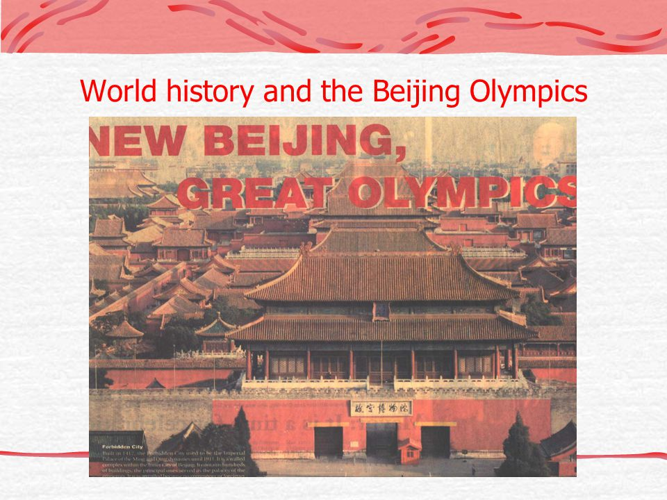 World history and the Beijing Olympics