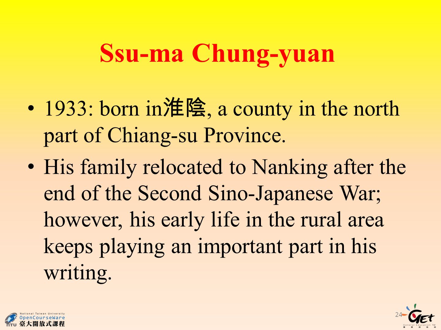 24 Ssu-ma Chung-yuan 1933: born in 淮陰, a county in the north part of Chiang-su Province.