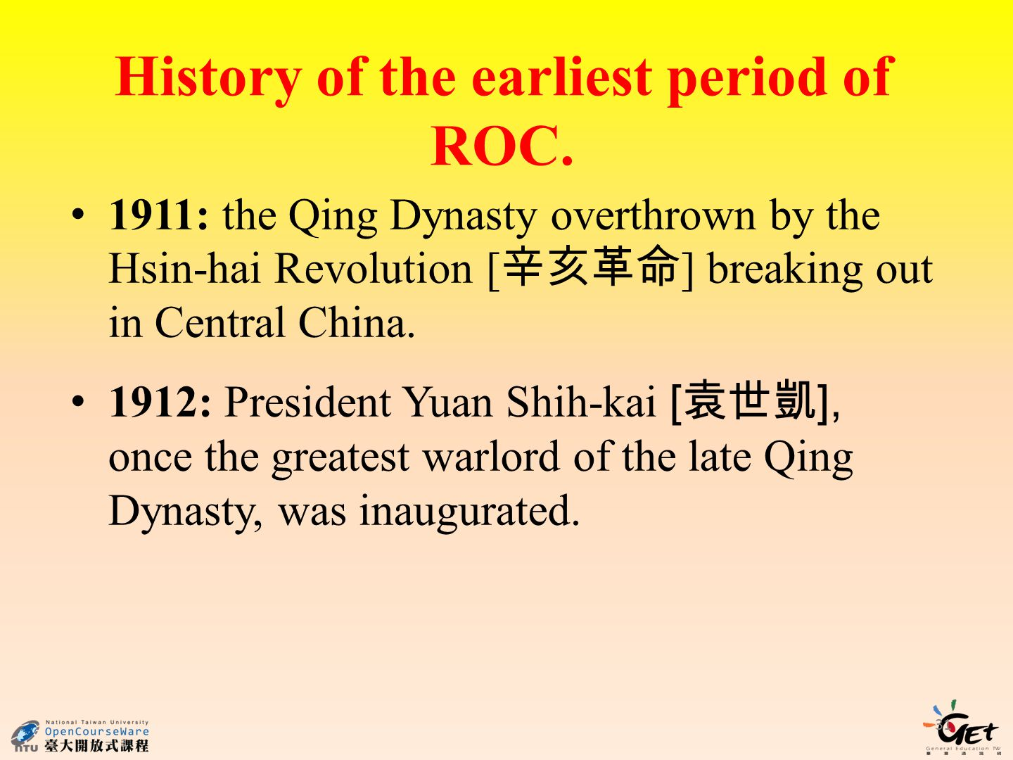 History of the earliest period of ROC.