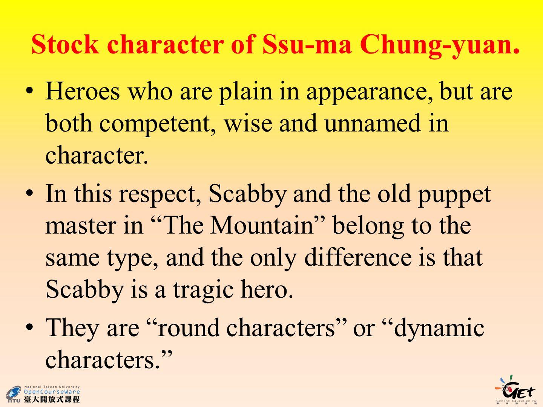 Stock character of Ssu-ma Chung-yuan.
