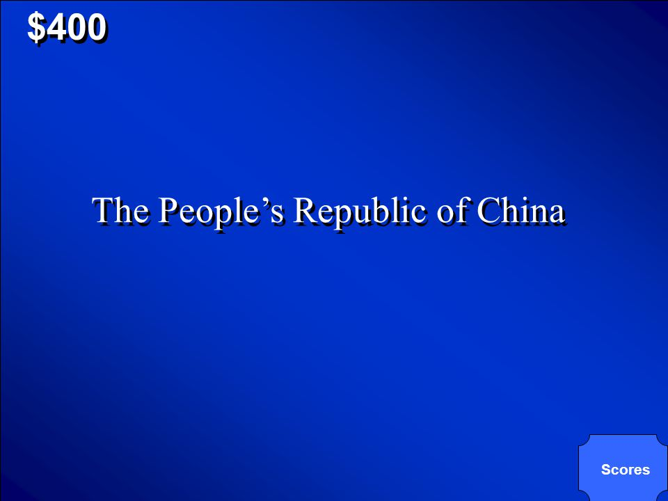 © Mark E. Damon - All Rights Reserved $400 When the communist took over on October 1, 1945, the government in China was renamed and still goes by this
