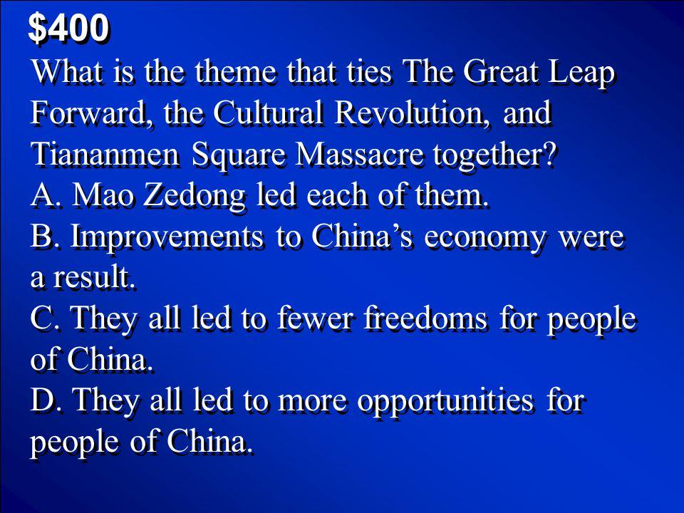 © Mark E. Damon - All Rights Reserved $300 The Cultural Revolution Scores