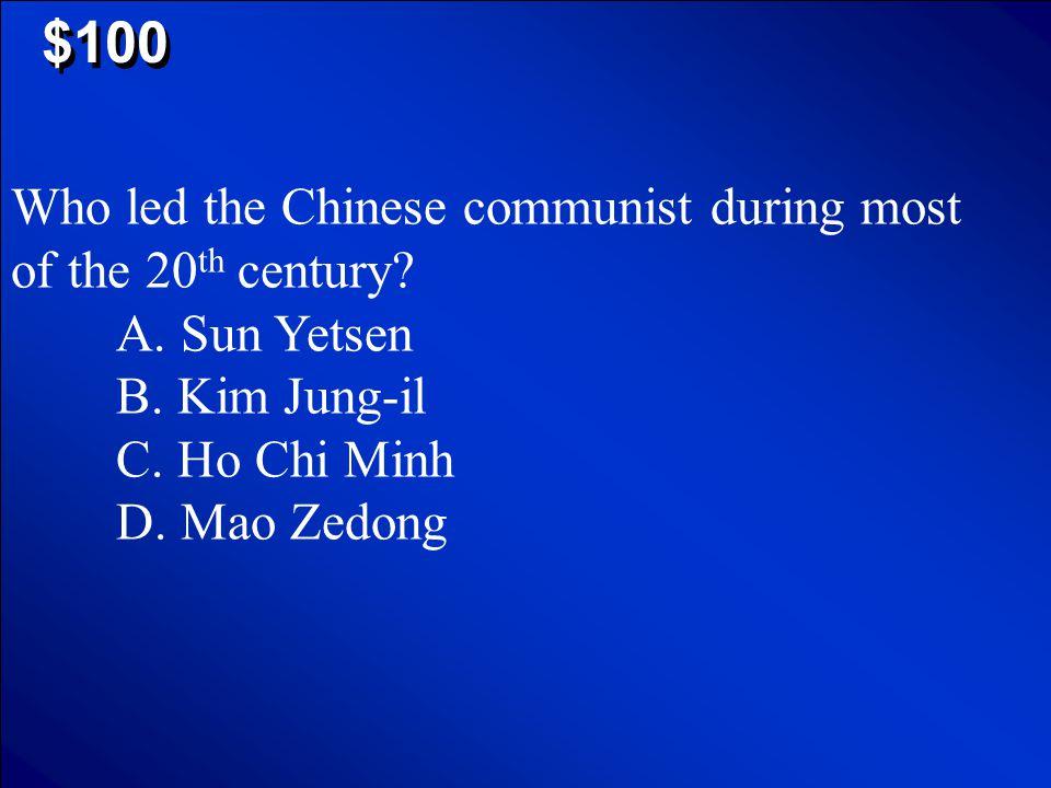 © Mark E. Damon - All Rights Reserved China 2 ChinaIndia Vietnam Korea Miscellaneous $100 $200 $300 $400 $500 Round 2 Final Jeopardy Scores
