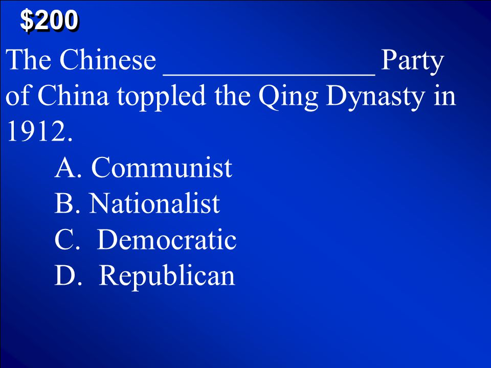 © Mark E. Damon - All Rights Reserved $100 D. Mao Zedong Scores