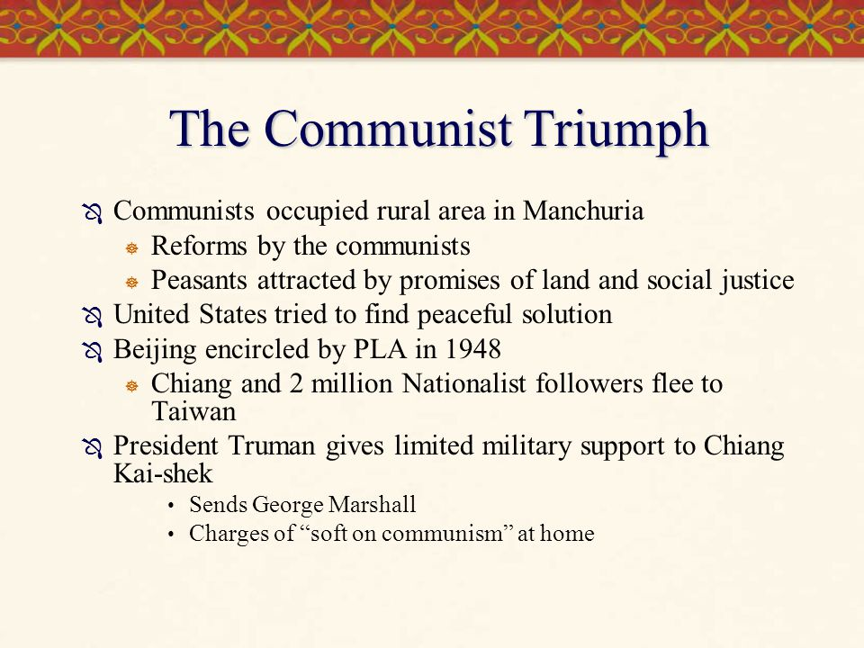The Communist Triumph  Communists occupied rural area in Manchuria  Reforms by the communists  Peasants attracted by promises of land and social ju