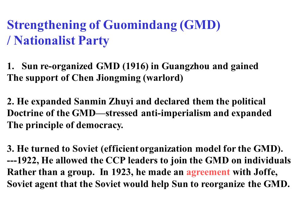Background for the Rise of Chinese Communist Party 1.Humiliation at the Paris Peace Conference--Shandong was Given to Japan without her approval 2.