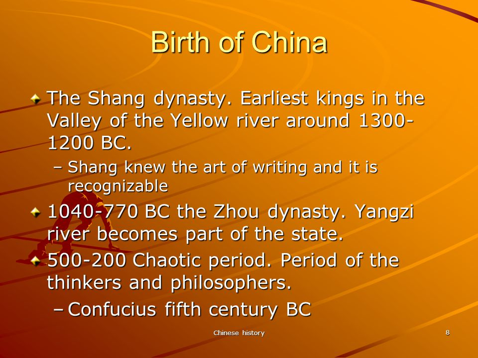 Chinese history 8 Birth of China The Shang dynasty.