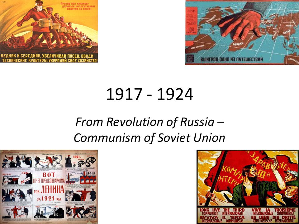 The All-Russian Congress 1917 The Bolsheviks remained a significant minority within the broad group of Communists & Social Revolutionaries.