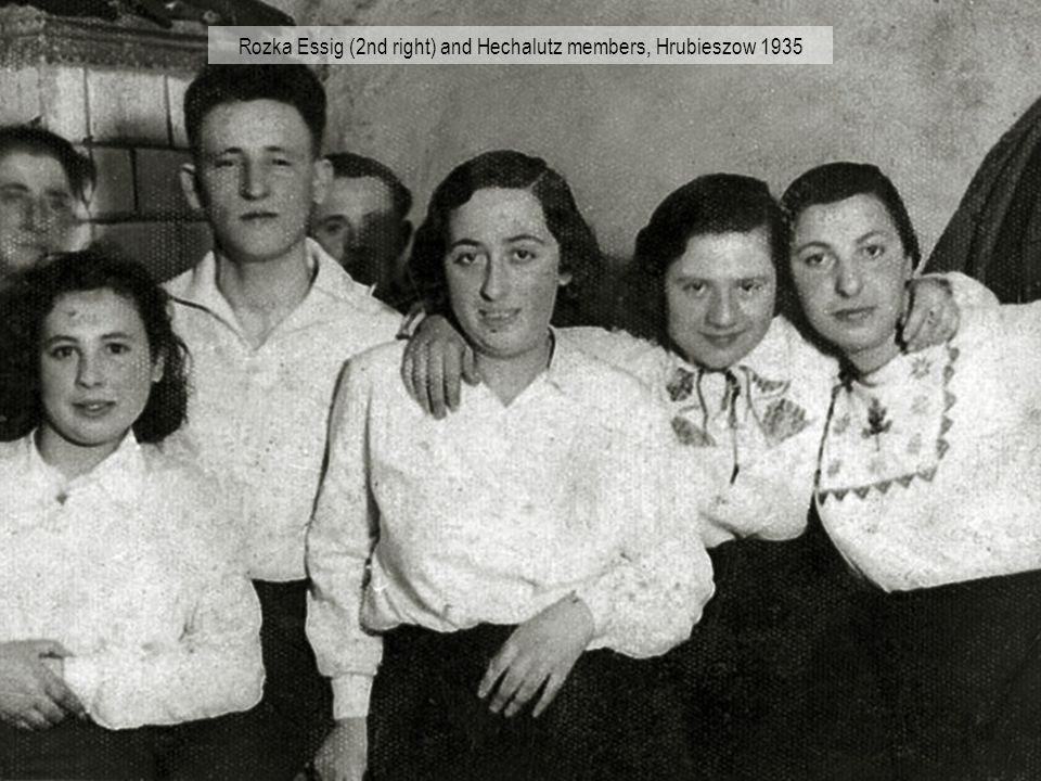 Ha-Halutz youth activity, Hrubieszow 1935 Rozka Essig (2nd right) and Hechalutz members, Hrubieszow 1935
