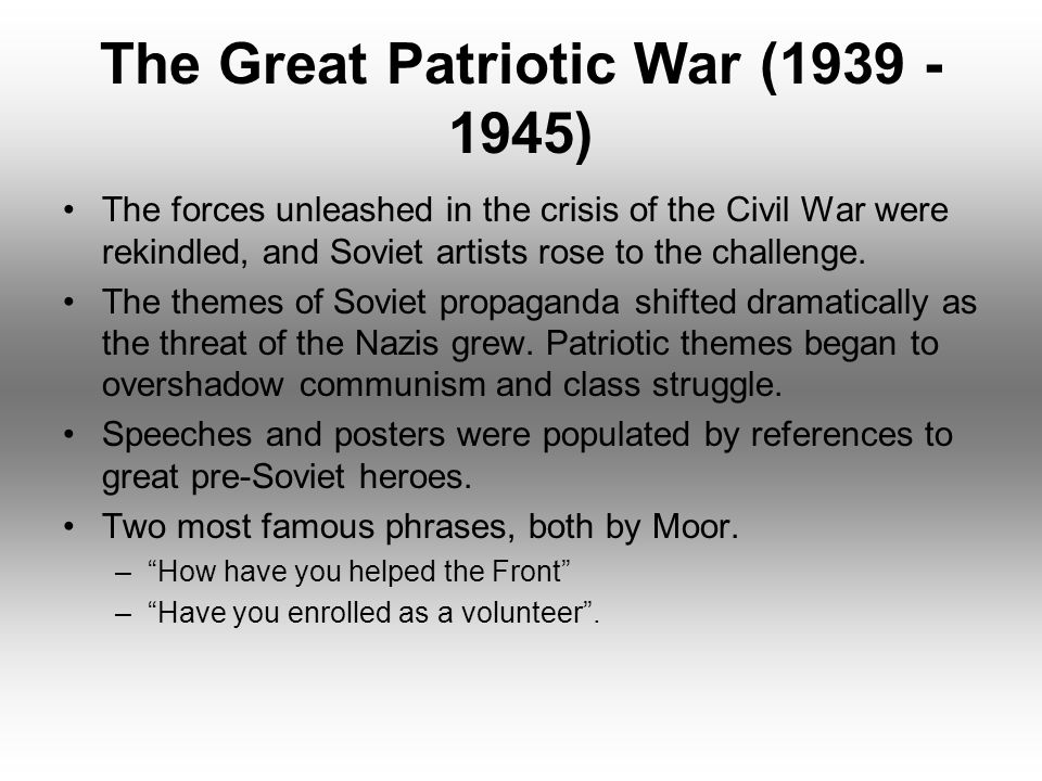 The Great Patriotic War (1939 - 1945) The forces unleashed in the crisis of the Civil War were rekindled, and Soviet artists rose to the challenge.