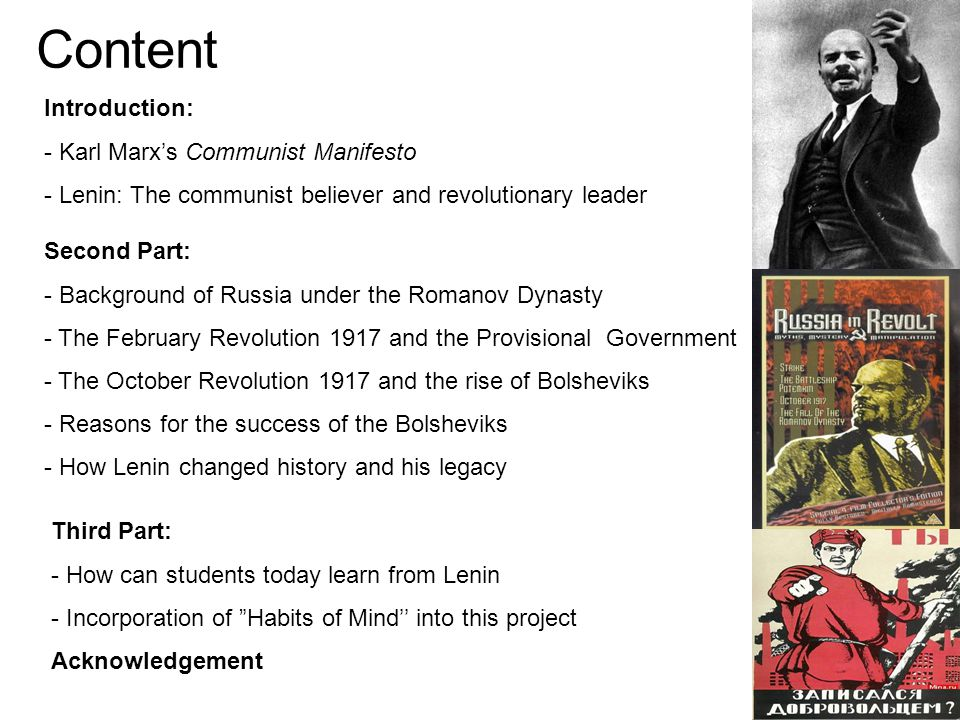 Learning from the Past The Man Who Changed History Lenin