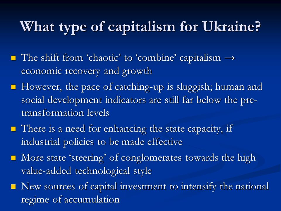 What type of capitalism for Ukraine? The shift from 'chaotic' to 'combine' capitalism → economic recovery and growth The shift from 'chaotic' to 'comb