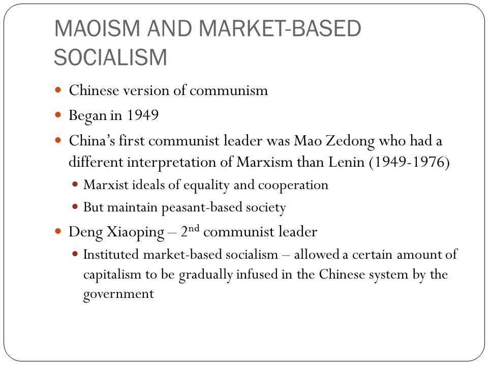 GENDER RELATIONS IN COMMUNIST REGIMES Marxist ideal: traditional gender relations, with women in subservient roles to men, are the result of the underlying inequality encouraged by capitalist societies.