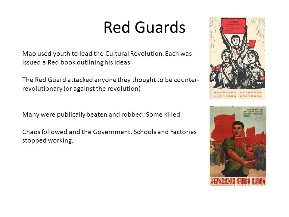 Red Guards Mao used youth to lead the Cultural Revolution.