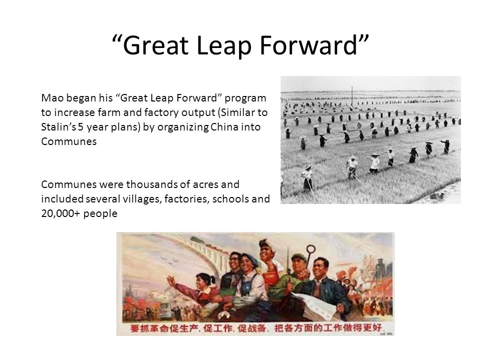 Review The goal of Mao Zedong's Great Leap Forward policy was to a.
