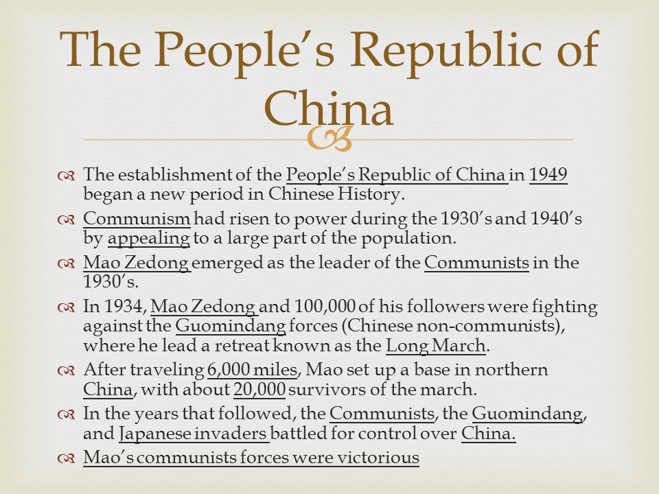   The establishment of the People's Republic of China in 1949 began a new period in Chinese History.  Communism had risen to power during the 1930'