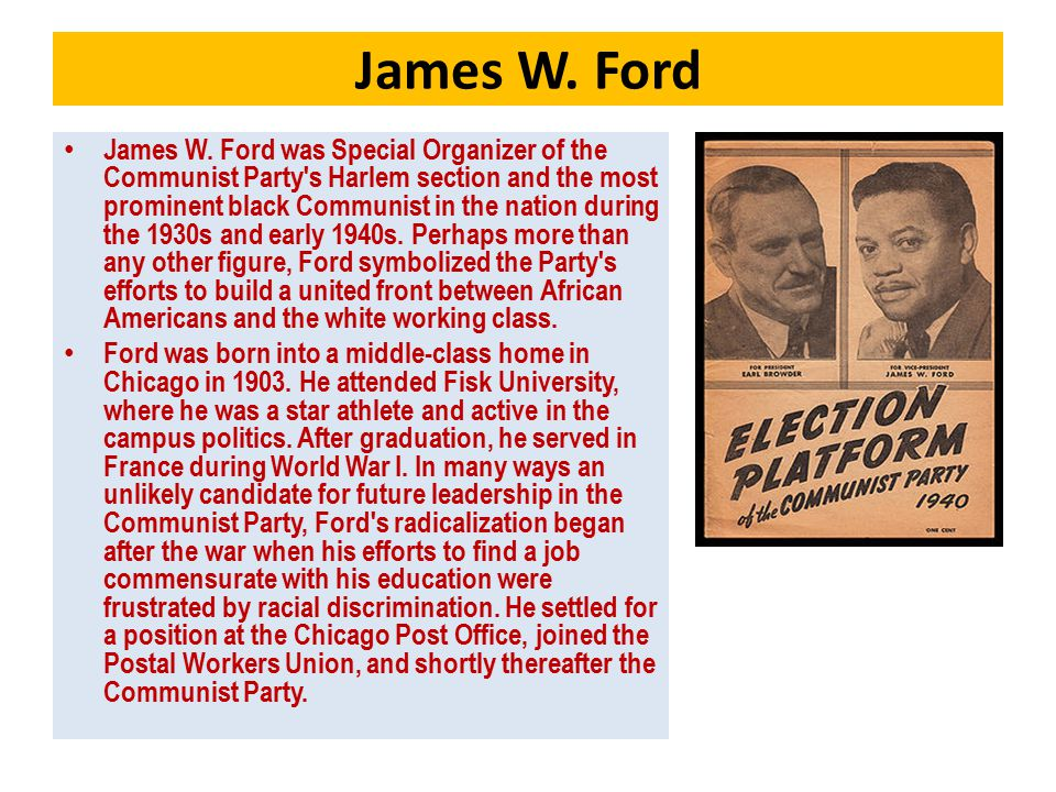 James W. Ford James W.