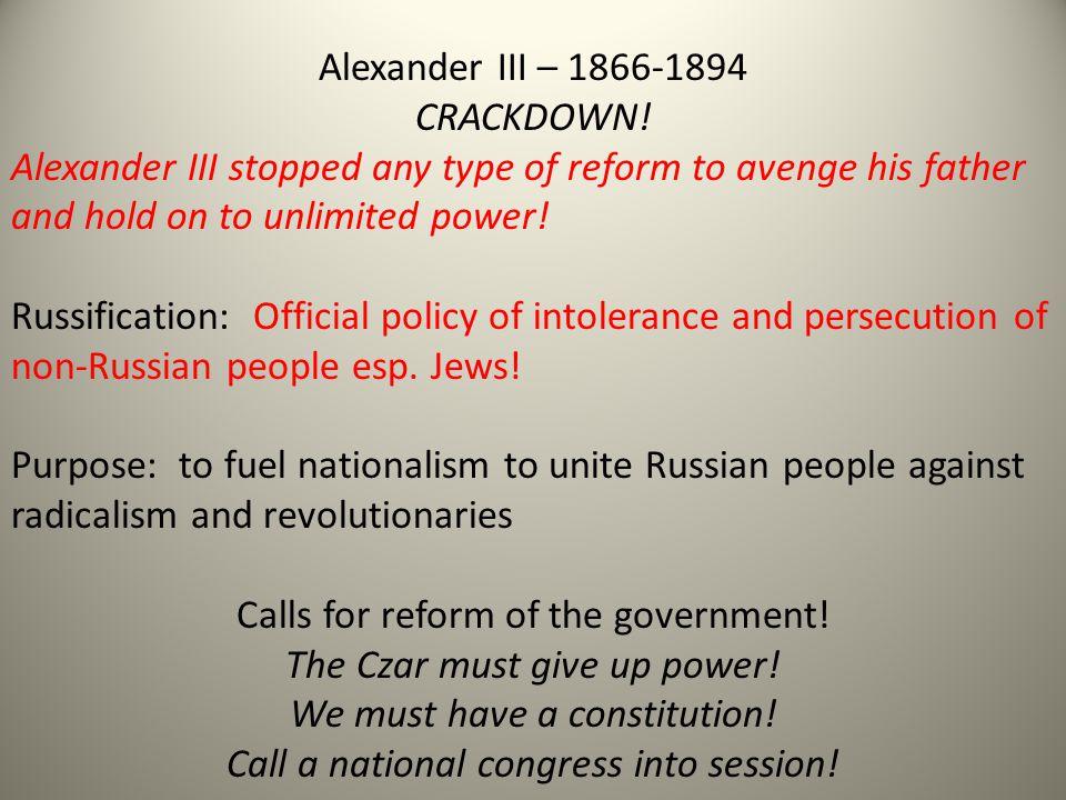 Alexander III – 1866-1894 CRACKDOWN.