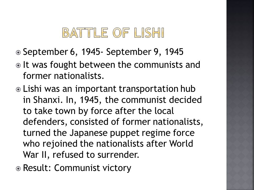  September 6, 1945- September 9, 1945  It was fought between the communists and former nationalists.
