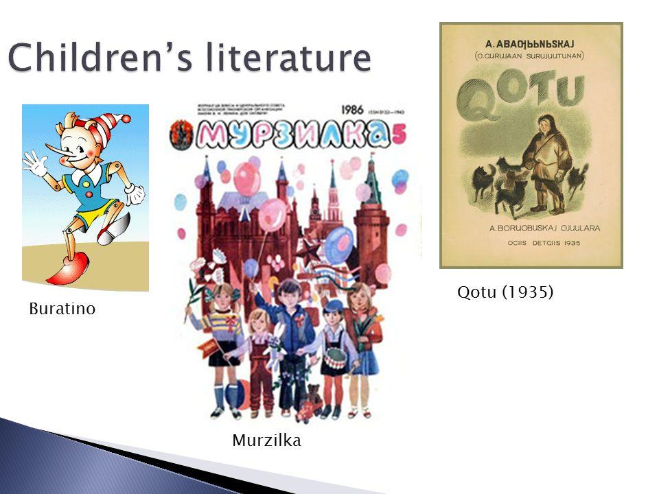 Children's literature Buratino Qotu (1935) Murzilka