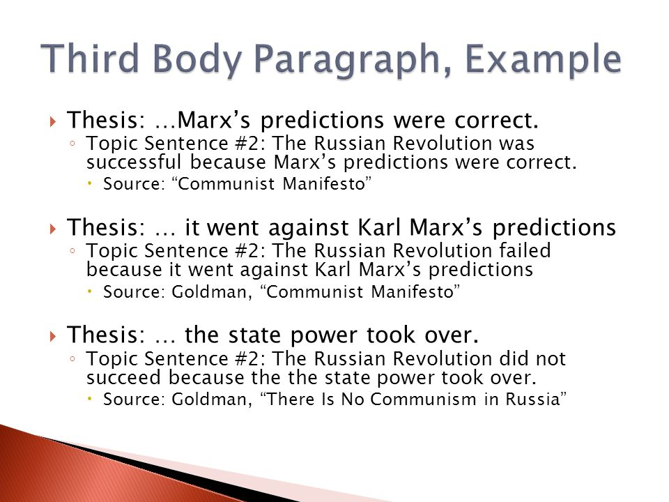  Thesis: …Marx's predictions were correct.