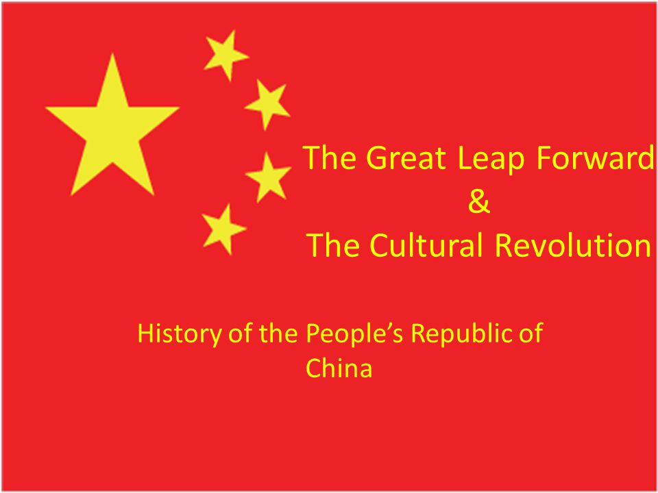 The Great Leap Forward & The Cultural Revolution History of the People's Republic of China