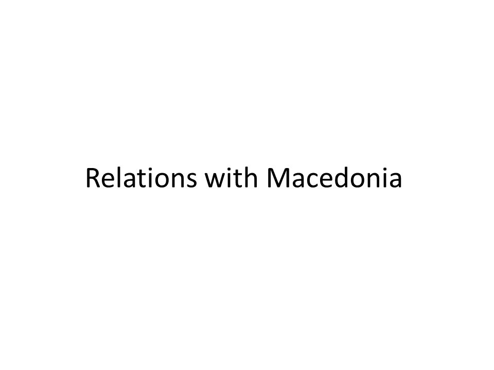 Relations with Macedonia