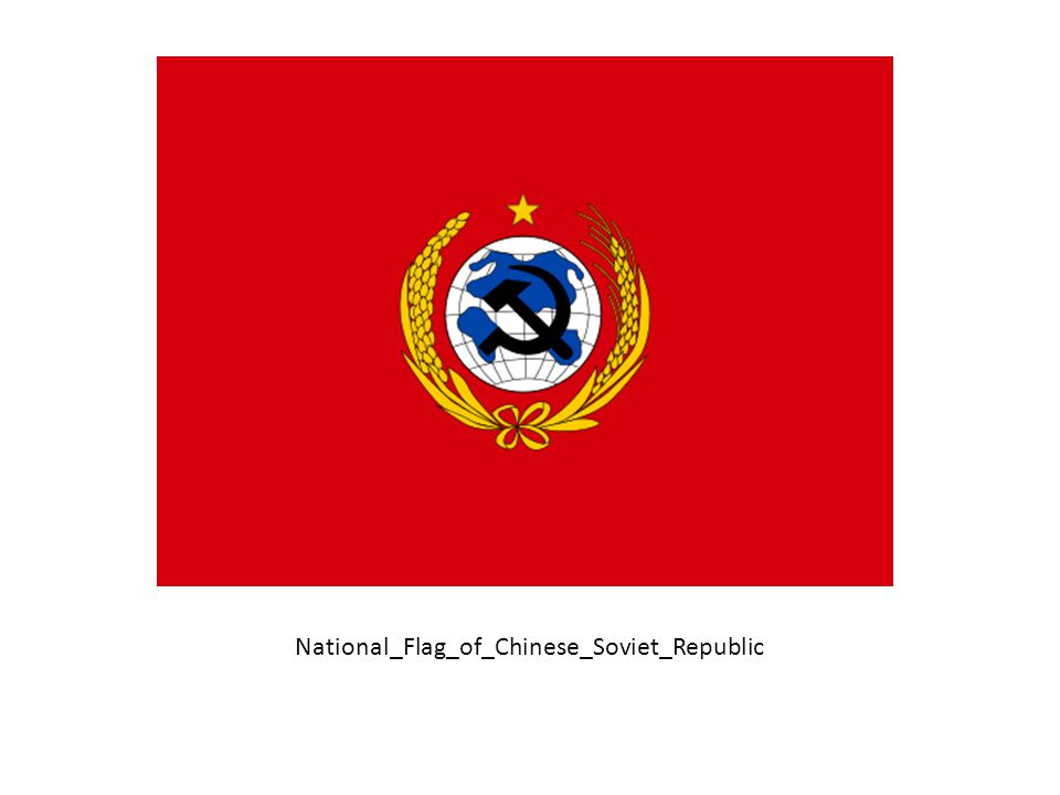 National_Flag_of_Chinese_Soviet_Republic