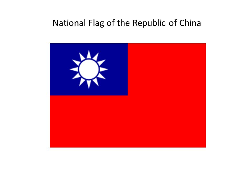 National Flag of the Republic of China