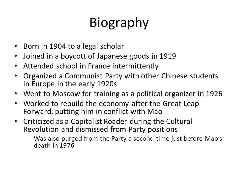 Biography Born in 1904 to a legal scholar Joined in a boycott of Japanese goods in 1919 Attended school in France intermittently Organized a Communist